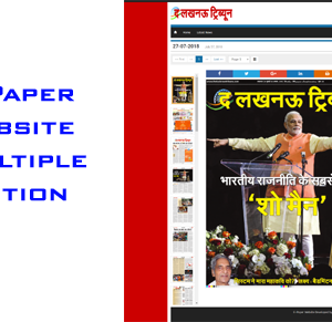 E-Paper Website : Multiple Edition Development