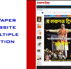 E-Paper Website : Multiple Edition Development